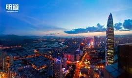 明道管理进步课程第3季|深圳站