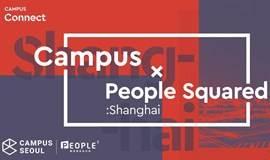 P2 活动 | 和Google首尔创业营第一次亲密接触Startup Networking Party