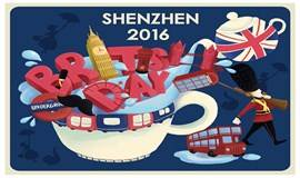 2016 深圳英国日 Shenzhen British Day