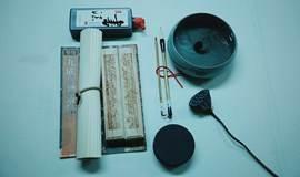 墨色时空书法(软硬笔)体验课程2次,19.8元,提供免费WiFi、茶水