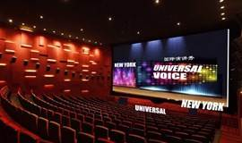 【Universal Voice】Sara Jane 生而优雅 影院演讲
