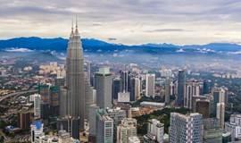 诚邀出席中国-马来西亚联合商务理事会会议