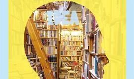 AIESEC中大 Sail For The Future 真人图书馆|2位公益大咖+7位歪果仁的公益&文化之旅