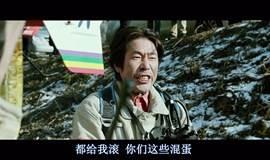 观影   通往人性的《隧道》据说比《釜山行》还要好看!