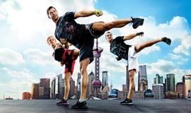 这个周末Move带你去奥森免费上健身课!