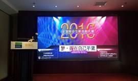 国家一级赛事:全国移动互联创新大赛北京市预选赛第三场