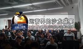 10月21日 App运营干货系列沙龙之58赶集站>>