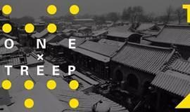 「Treep带你逛北京ONE艺术周」  2016北京ONE艺术周