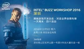INTEL® BUZZ 游戏开发工作坊