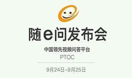 北京大学互联网思维创新营销专题私享会