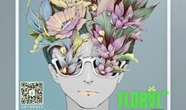 2016 Floral China北京国际花植设计节莲花主题区| 2016北京国际设计周朝阳门分会场