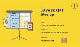 JavaScript meetup 技术沙龙