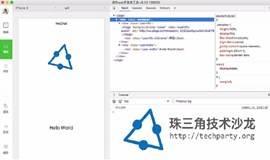 [广州]Techparty 10月微信小程序专场沙龙开始报名