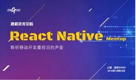 携程技术中心React Native Meetup