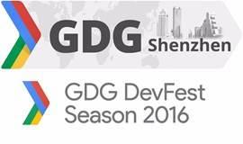 GDG shenzhen DevFest  2016  谷歌开发者嘉年华