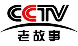 CCTV《公益中国》第二季中国创客公享大会