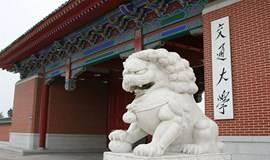 上海交通大学私募讲堂系列之三《私募十年风雨路---景林篇》