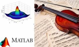 学习使用MATLAB 11月13日 | Learn how to use MATLAB November 13