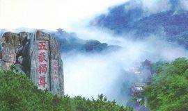 5.26-27周末两日,夜登东岳泰山、看醉美日出,畅游济南趵突泉、大明湖畔,山东经典两日游!
