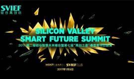 SVIEF2017硅谷智慧未来峰会暨CES展会商务创新之旅