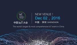 第三届中国物联网大会IoT软硬件平台分论坛,ARM/华为/ST/Cypress/Ablecloud给你最好的物联网解决方案