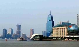 中国国际财经论坛