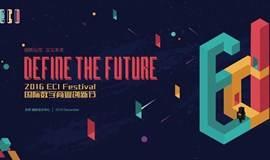 2016 ECI国际数字商业创新节「未来,邀请你来」