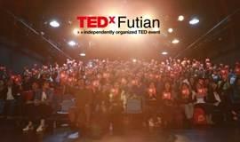 TEDxFutian 核心成员招募