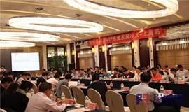 投融界主办的第253期投资发展沙龙在-杭州站