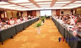 """投融界""""第254期VIP投资发展沙龙""""资方,项目对接上海站"""