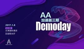 AA加速器三期Demo Day