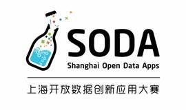 SODA上海开放数据创新应用大赛 - 决赛门票