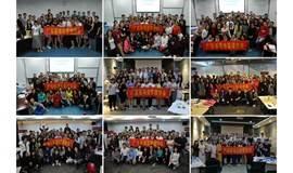 【GDPMS】项目管理实战公益培训第十八期