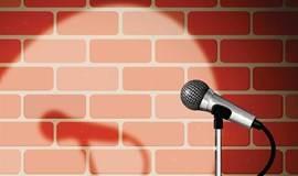 脱口秀开放麦 训练幽默的舞台