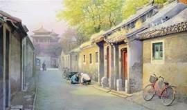 【周末】穿行老北京胡同,来一场说走就走的人文之旅(1天-已成行)