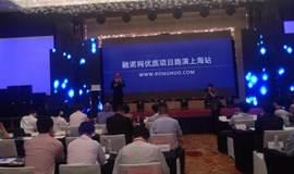 融诺网2016年第三十一届线下项目对接沙龙