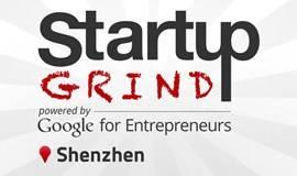 Startup Grind深圳2016年末大派对+答谢会