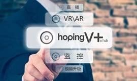 活动|视觉计算与视频人工智能的技术与应用--hopingV+系列活动NO.1