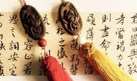 【修竹岁末活动】凛冬待春古法手作香牌