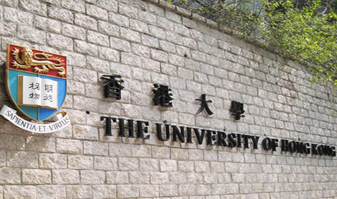 【香港大学--北京教学中心】开放日  投资有道