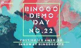 第22期 Binggo Demo Day 投资人报名持续升温!