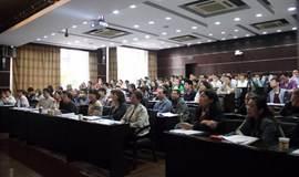 大城市落户有多难?2017上海居转户与落户最新政策解读 公益讲座