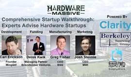 从生产到营销:硬件创新领域专家研讨会Comprehensive Startup Walkthrough: Experts Advise Hardware Startups
