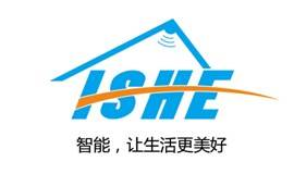2017 ISHE深圳国际智能建筑电气&智能家居博览会