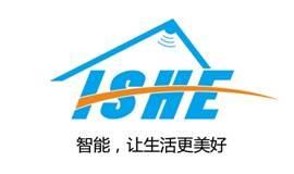 ISHE2017深圳国际智能建筑电气&智能家居博览会