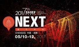 【100个硅谷高科技项目,众多黑科技演讲嘉宾公布!】2017硅谷高创会(成都)|NEXT 遇见未来