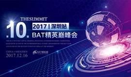 【活动取消】8大城市,500万创业者,1万家投资机构的盛典,BAT巅峰会深圳站等你!