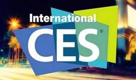 2017年度CES分享会