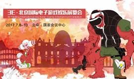 3E·北京国际电子游戏娱乐展