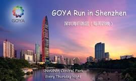 GOYA深圳海归跑步活动——雾霾过后第一跑